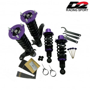 Street Coilovers