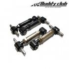 Reguladores de Caida Traseros Buddy Club P1 Racing (Civic/CRX 87-01/Del Sol/Integra)