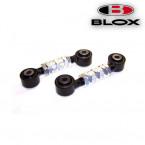 Reguladores Traseros de Convergencia BLOX (Civic/CRX 87-01/Del Sol/Integra 90-01)