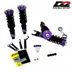 Suspensiones Regulables D2 Racing modelo para uso de Calle (Civic/CRX 87-93)